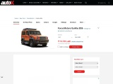 Force Motors Gurkha BS6 Price in India