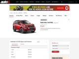 Mahindra XUV500 Price in India
