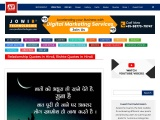 Best Relationship Quotes in Hindi