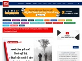Inspiring Friendship Quotes In Hindi