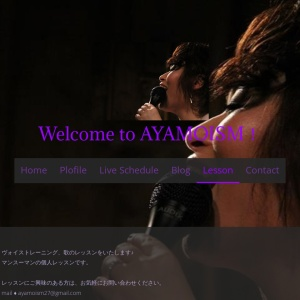 Lesson - ayamoism's page!