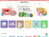 Baby Amore – Shop premium baby products online on Baby Amore. Choose from a wide range of baby care