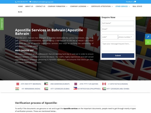 Apostille Services from Bahrain
