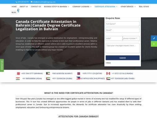 Canada Degree Certificate Legalization in Bahrain