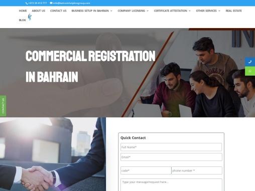 Commercial registration in Bahrain   Bahrain commercial registration