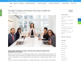 Foreign Company formation in Bahrain