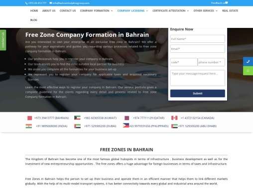 Free Zone Company Formation in Bahrain