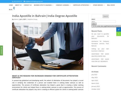 India Apostille in Bahrain | India Degree Apostille