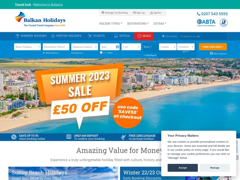 Balkan Holidays screenshot