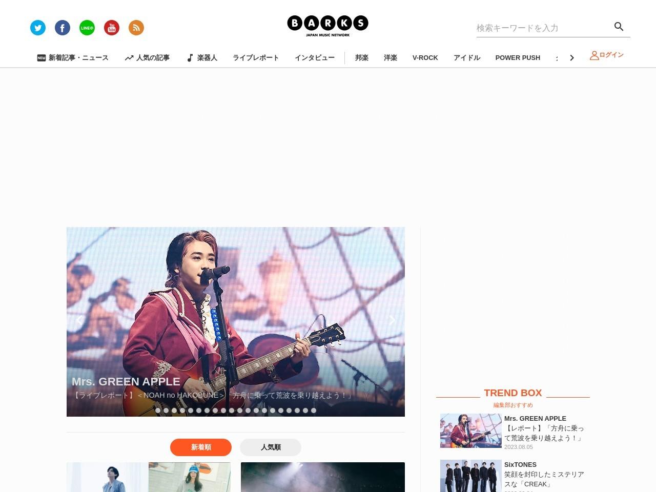 DA PUMP、名阪リリースイベント完遂。テレビ番組でも初歌唱