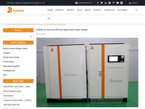 160kW On-Grid and Off-Grid Hybrid Solar Power System