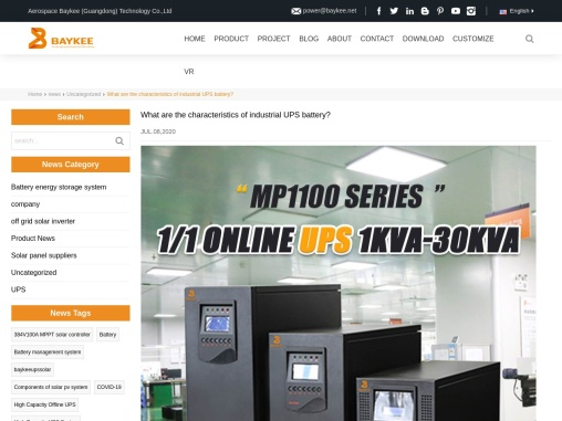 Ups Manufacturers, Ups Wholesale Price, Ups Suppliers