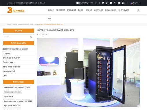 Baykee Transformer-based Online UPS Supplier