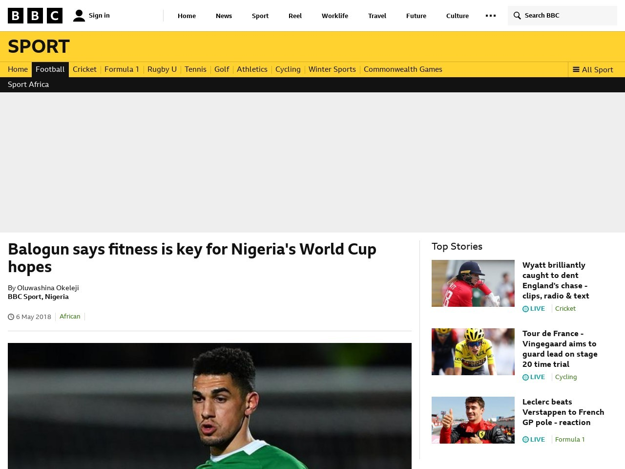 Balogun says fitness is key for Nigeria's World Cup hopes