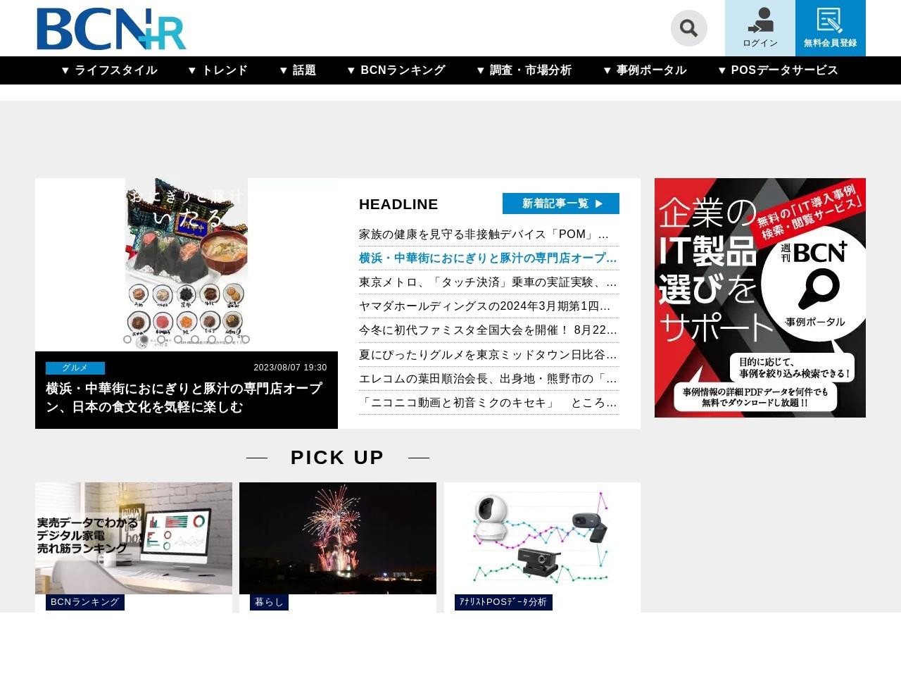 NTTドコモ、iPhoneがそんなに売れていない? TOPはAQUOS sense3! スマートフォンキャリア別売れ筋 …