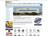 Bearing Kingdom Online bearing supplier