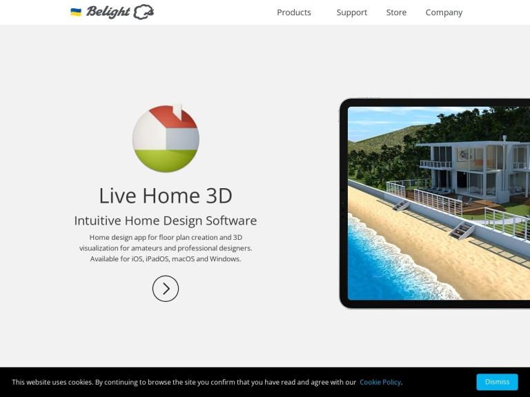 BeLight Software Coupons screenshot