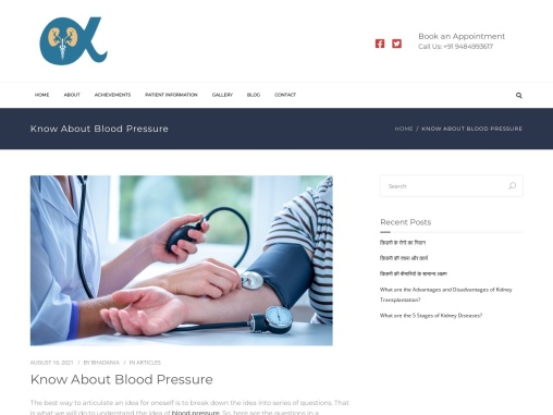 Know About Blood Pressure | Dr. Ravi Bhadania
