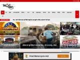 world news in hindi,international news in hindi