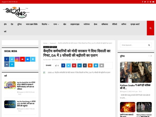 Business news in hindi ……..