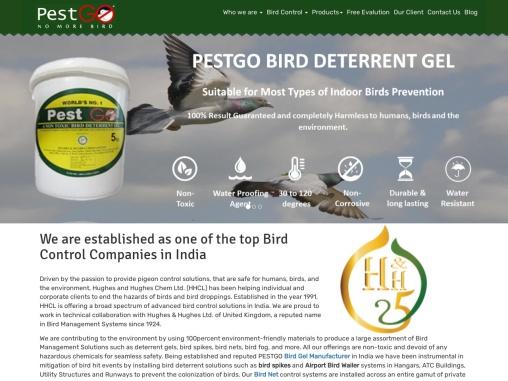 Best Pigeon Deterrents – Pigeon Deterrent Ultrasonic