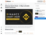 What is Binance Smart Chain(BSC)?