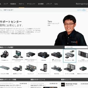 サポートセンター | Blackmagic Design