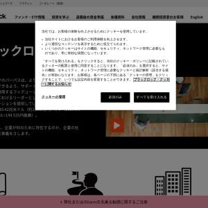 https://www.blackrock.com/jp/individual/ja/about-us
