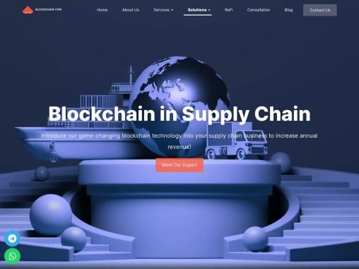Blockchain Supply Chain Management
