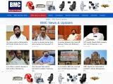 Information And Updates Of BMC news