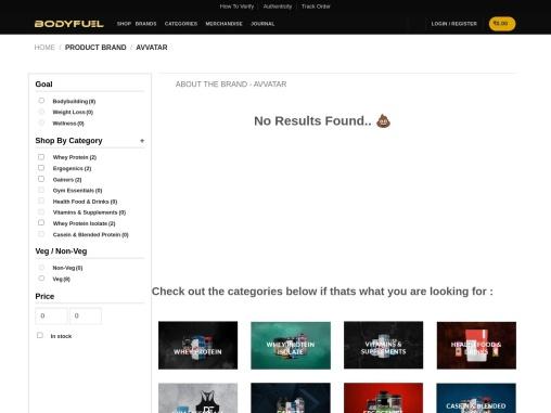 avvatar protein website india