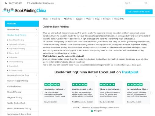 Eco Custom Children book Printer in China Board Book Printing Factory