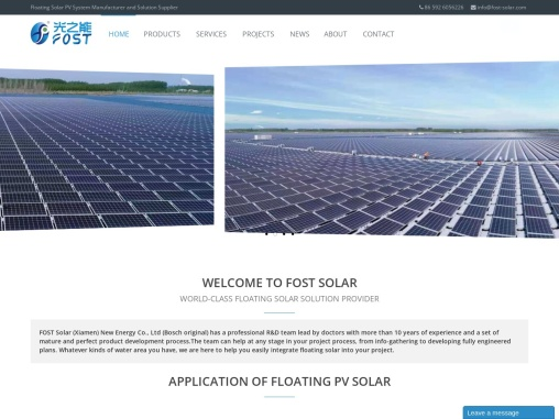 Bosch Floating Solar PV Platform System Co., Ltd