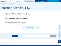 横浜銀行:インターネットバンキングの偽ログイン画面や不審なショートメッセージ(SMS)等にご注意ください!(2020年7月1日更新)
