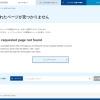 横浜銀行:SMS(ショートメッセージサービス)の取扱追開始について