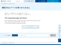 横浜銀行:SMS(ショートメッセージサービス)の取扱追加につい