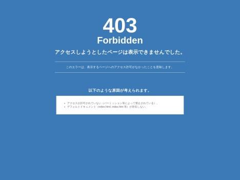 ブリッジラウンジの口コミ・評判・感想