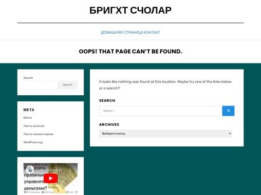 Charity | Bright Scholar Foundation