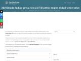 The new 2021 Skoda Kodiaq family SUV