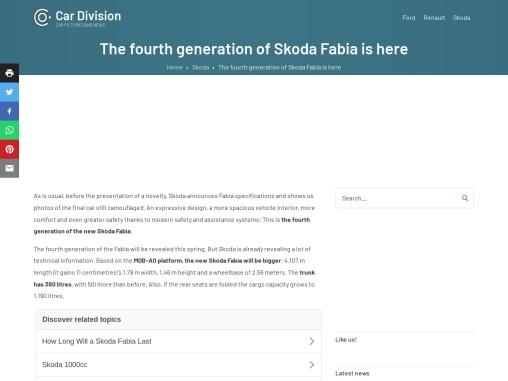 The fourth generation of Skoda Fabia