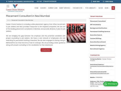Placement Consultants in Mumbai