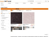 Looking to create a comfortable appeal in your home? Buy Purple Striped Carpets!