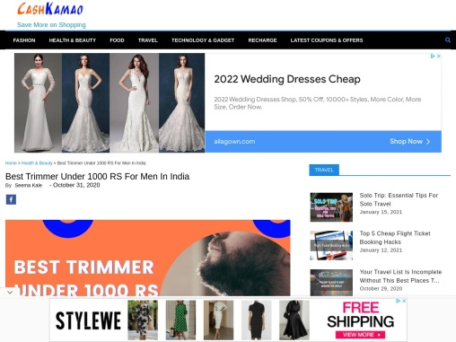 Best Trimmer Under 1000 RS For Men In India