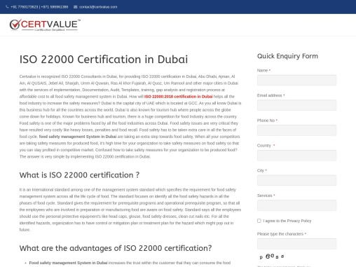 What is ISO 22000 and why do we want it for our certification in accordance with ISO 22000 in Saudi