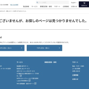 GV-N166TOC-6GD:GIGABYTE NVIDIA GEFORCE GTX 1660 Ti 搭載 グラフィックボード | CFD販売株式会社 CFD Sales INC.