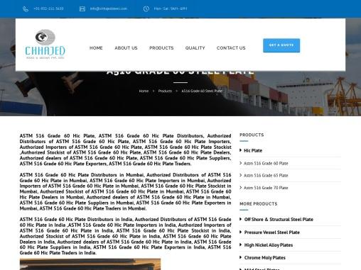 Astm 516 Grade 60 Plate Astm 516 Grade 65 Plate  Chhajed Steel & Alloys Pvt. Ltd
