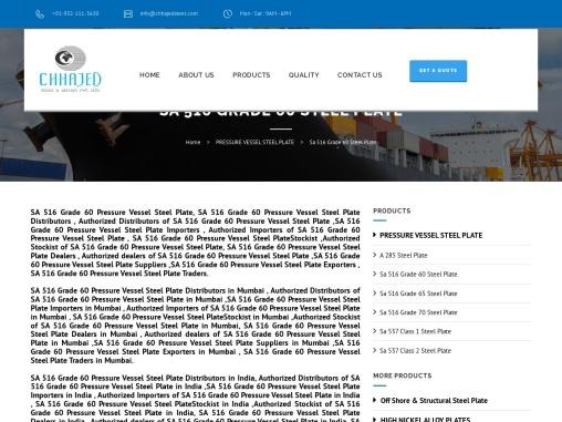 Sa 516 Grade 60 Steel Plate|Chhajed Steel & Alloys Pvt. Ltd