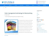 Color management technology for Book printing