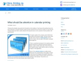What should be attention in calendar printing
