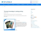 The basic knowledge in catalog printing